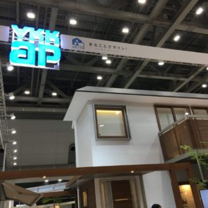 EXE2018  エクステリアエキシビジョン  参